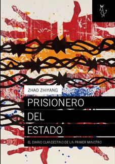 """Portada """"Prisionero del Estado"""""""