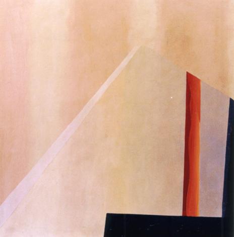 Teresa Muñiz. Sin Título - Acuarela sobre Papel - 76cm x 56 cm - Año 2007